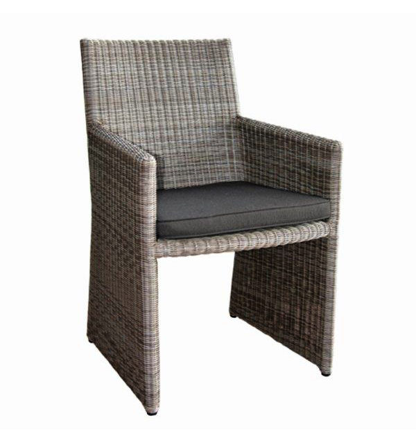 dark gray wicker armchair