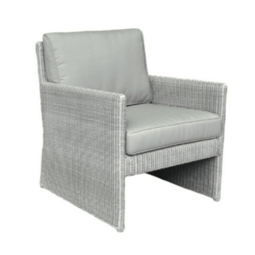 light gray wicker lounge chair